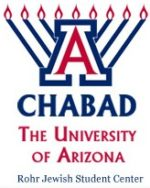 Chabad At The University Of Arizona